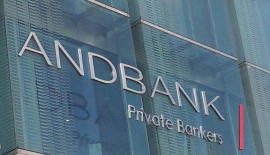 Andbank España prevé aumentar un 20% su red de agentes en 2017